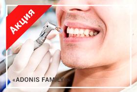 Акция «Комплексная чистка зубов + консультация стоматолога — 700 грн.»