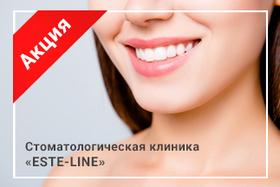 Чистка зубов взрослым всего 699 грн.