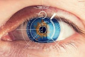 Акция «Хирургическое лечение катаракты —  17500 гривен»