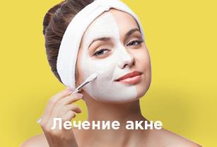Виниры в аптеках москвы