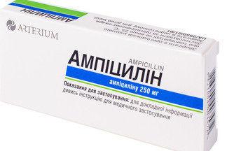 Ампициллин уколы инструкция по применению