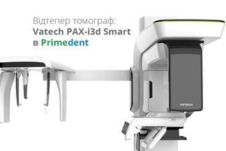 Революционный томограф Vatech теперь в PrimeDent!