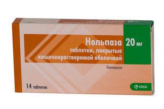 Нольпаза таблетки: инструкция по применению