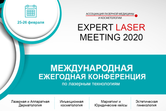 Конференция по лазерным технологиям пройдет в Киеве