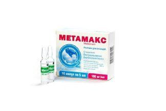 Метамакс уколы: инструкция по применению