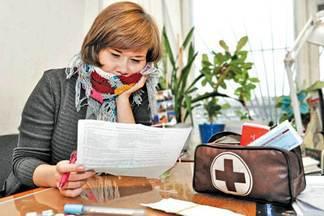 В Украине введут электронные больничные листы