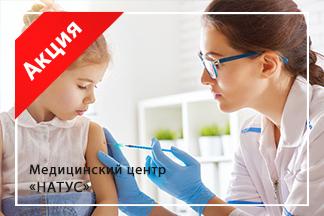 Вакцинация против желтой лихорадки (консультация + выдача международного сертификата) 1000 грн