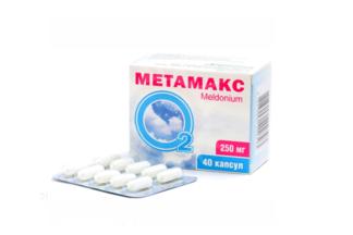 Метамакс капсулы: инструкция по применению