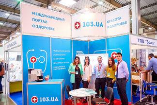 Портал 103.ua принял участие в VIII Международном Медицинском Форуме