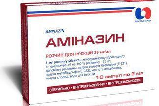 Аминазин: инструкция по применению