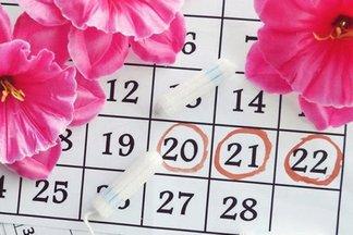 Нерегулярные менструальные циклы приводят к риску для жизни