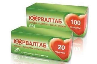 Корвалтаб таблетки инструкция по применению