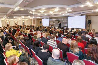Масштабный дерматоскопический конгресс пройдет 28 февраля