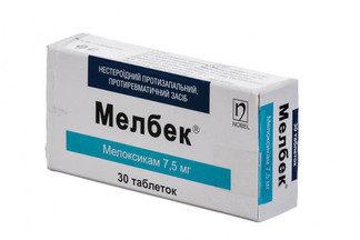 Мелбек таблетки: инструкция по применению