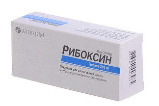 Рибоксин раствор для инъекций