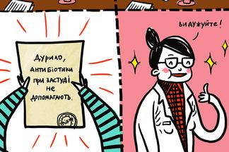 В МОЗ рассказали, как правильно принимать антибиотики