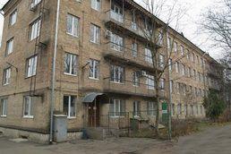 «Детская клиническая больница №5 Святошинского района»