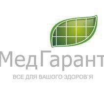 "Медицинский центр «Клиника ""МедГарант""»"