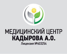 «Медицинский центр доктора Кадырова»