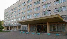 «Киевская городская детская клиническая больница №2»