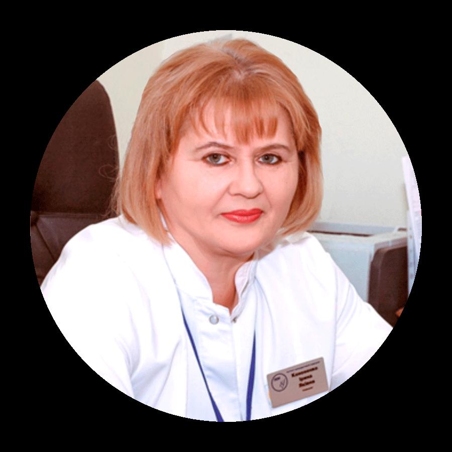 термобелья гинеколог эндокринолог в кировограде условия Возврат